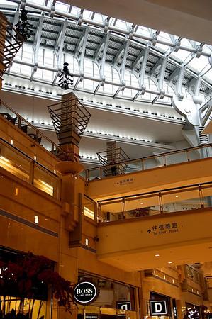 Inside Taipei 101.