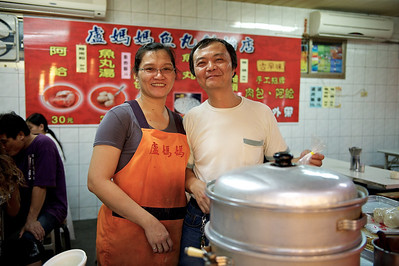Proud makers of the best dumpling soup in Danshui.