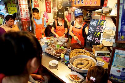 Eatery, Danshui.