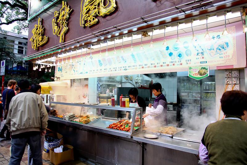 Street vendor food