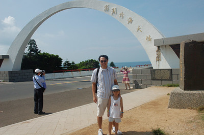 Penghu, Day 2, 2006.08.25