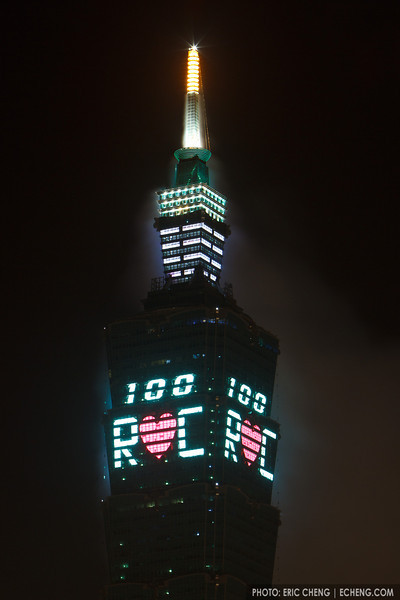 2011 New Year, Taipei 101