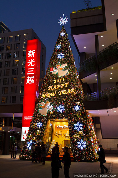 Happy new year Christmas tree in Taiwan