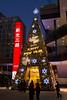 Happy new year Christmas tree in Taiwan