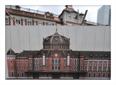 Sketch of the Train Station under renovation, Tokyo