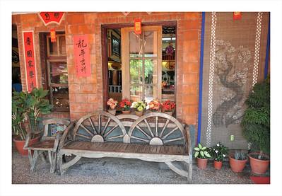 View at the Hak Ka Cultural shop.