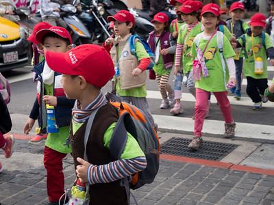 Kids, crossing