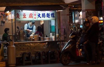 Smelly tofu stall