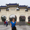 Main gate outside Chiang Kai-shek Memorial Hall