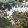 Chiang Kai-shek Memorial Hall gardens