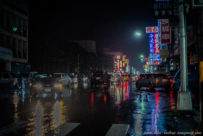 rainy hua lien