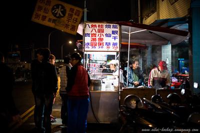 tainan night market,