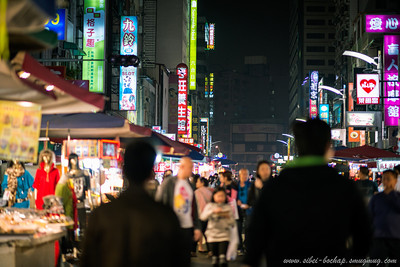 kaohsiung night mkt