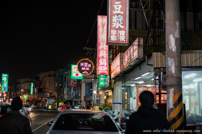night in tainan