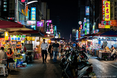 more of kaohsiung (六和) nightmarket