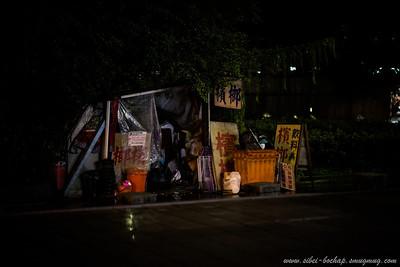 rainy shack