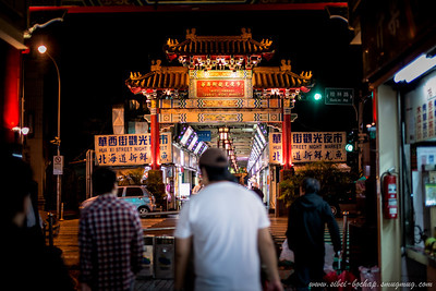 huaxi street tourist night mkt