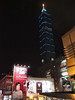 Taipei 101 - With its 508 meters, it was the tallest building in the world until 2009.