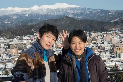 Kita Hara san and PJ