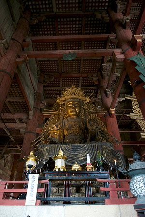 Statue inside the Todaiji Temple