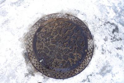 Man Hole Cover, Takayama