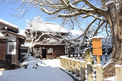 The Hida Kokubunji (temple) in Takayama.