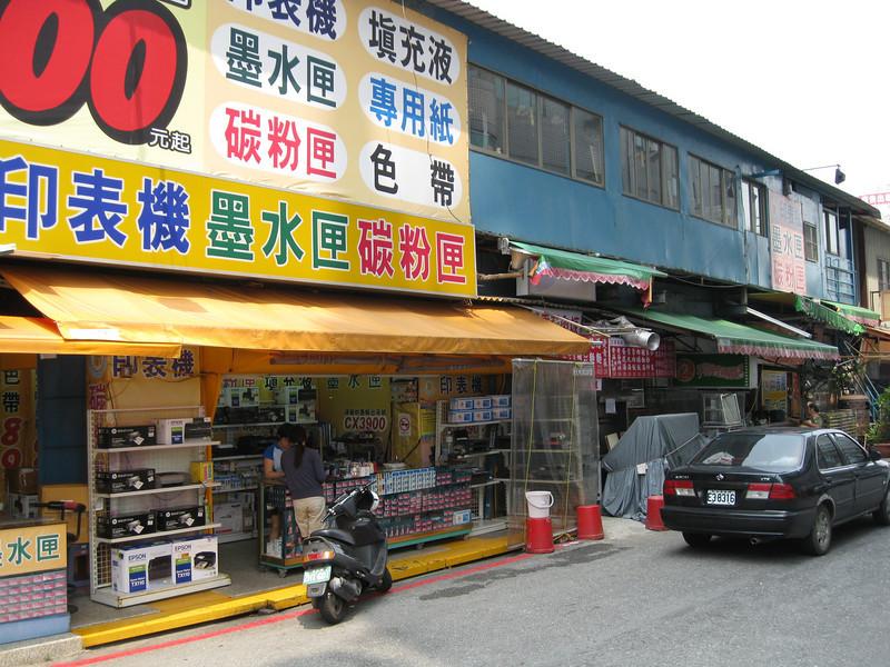 Electronics store, a bit reminiscent of Japan.