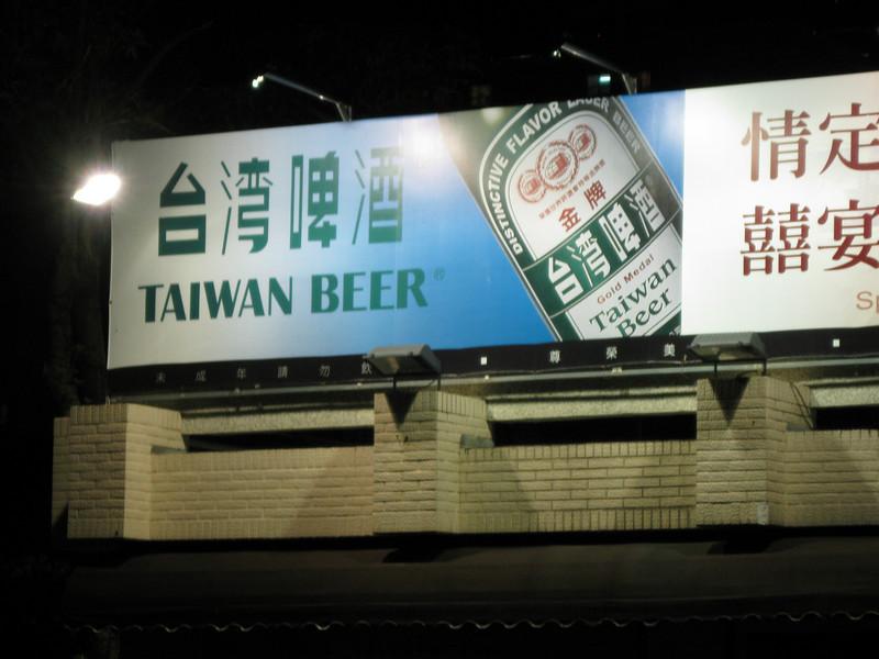 """Taiwan"" exhibit three: Simplified, simplified"