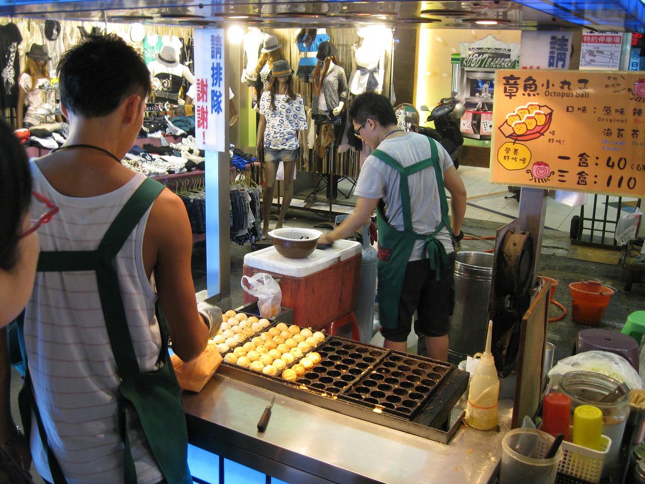 Octopus balls at the Liuhe Night Market