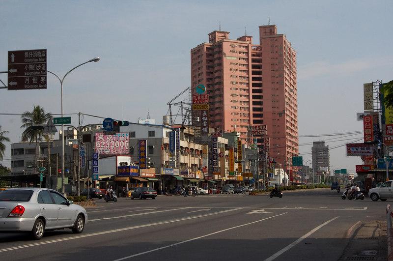 Modern Kan Shan town
