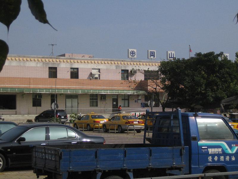 Kan Shan Train Station