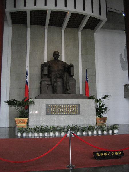 Sun Yat-Sen himself.