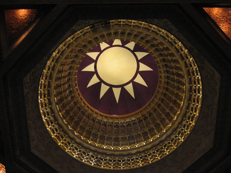 The white sun of the ROC flag
