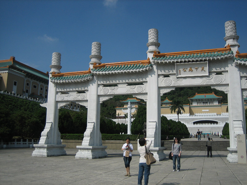 The National Palace Museum in Taipei.  Most of the stuff that used to be in the Forbidden City in Beijing was taken here during the Chinese Civil War in 1949. Mainland China accuses Taiwan (ROC) of stealing the treasures, but Taiwan claims (with validity) that if these were left in China during the Cultural Revolution, they may have been destroyed.  I guess we'll have to wait for the reunification before all the things are moved back.