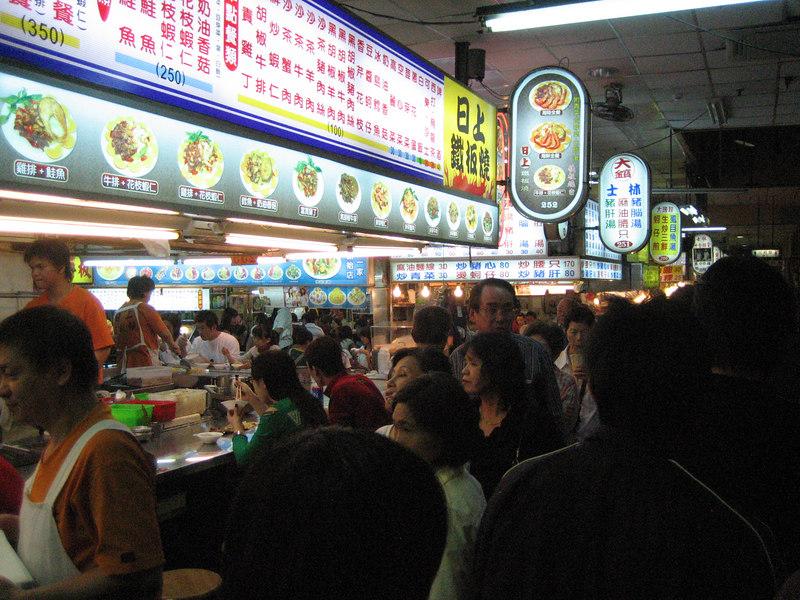 Shilin Night Market, so much food!!!