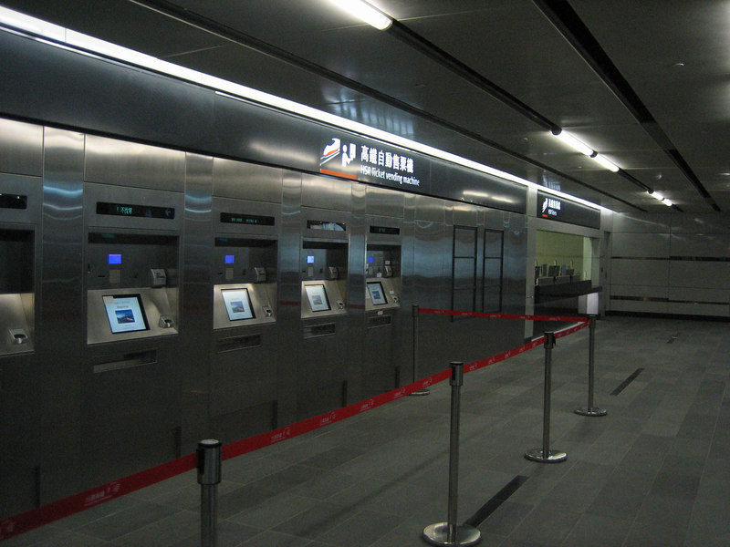 The new Taiwan High Speed Railway ticket booth, shiny...
