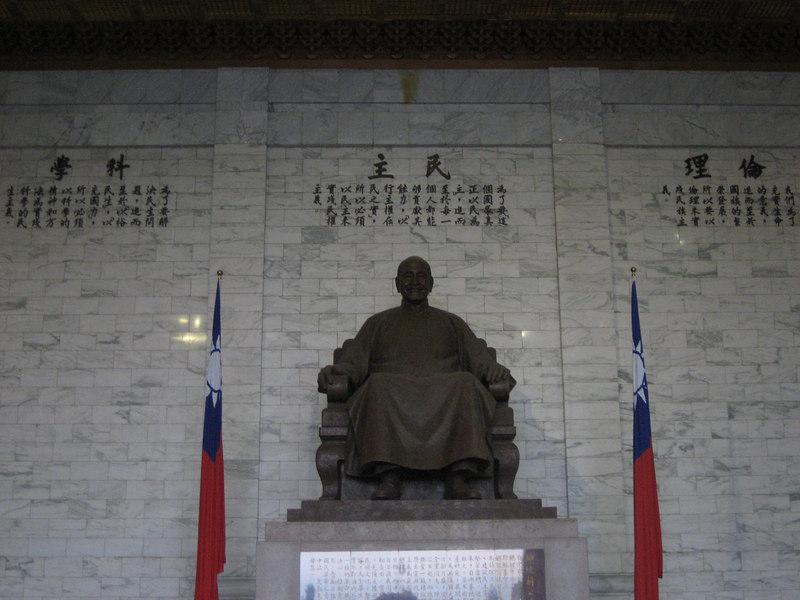 Chiang Kai-Shek, President and Generalissimo of the Republic of China (Taiwan)