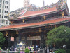 "Long Shan Temple, the ""Department Store of Gods"""