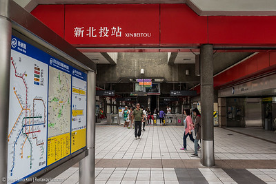Xinbeitou Station