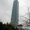 101 Tower - World's tallest building