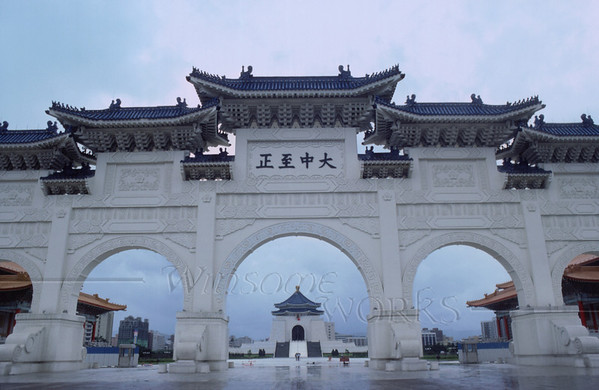 Chiang Kai-Shek Memorial; Celebration Gate