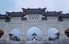 Chiang Kai-Shek Memorial; Celebration Gate