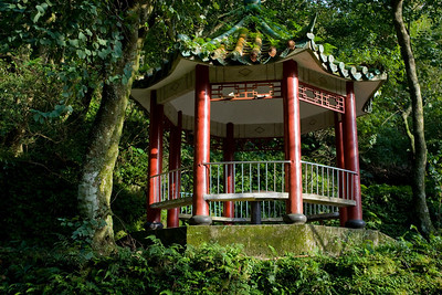Taiwan National Park - The Gazebo