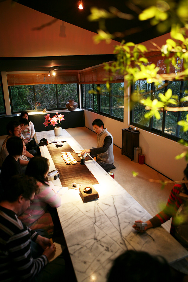 Shi Yang Shan Fang at Yangmingshan 陽明山 食養山房