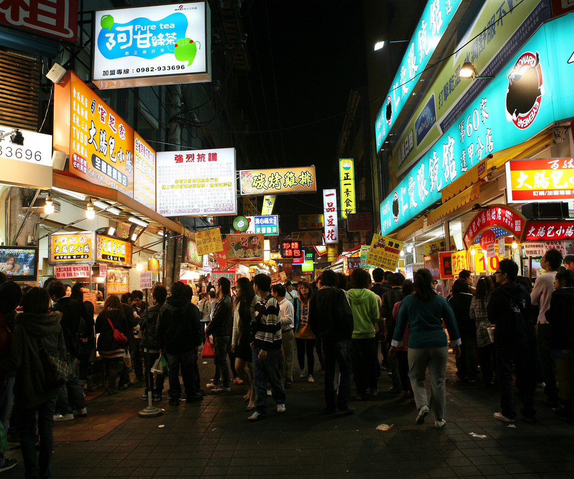 Feng Jia Night Market  逢甲夜市