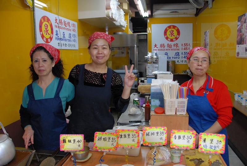 Breakfast Vendors