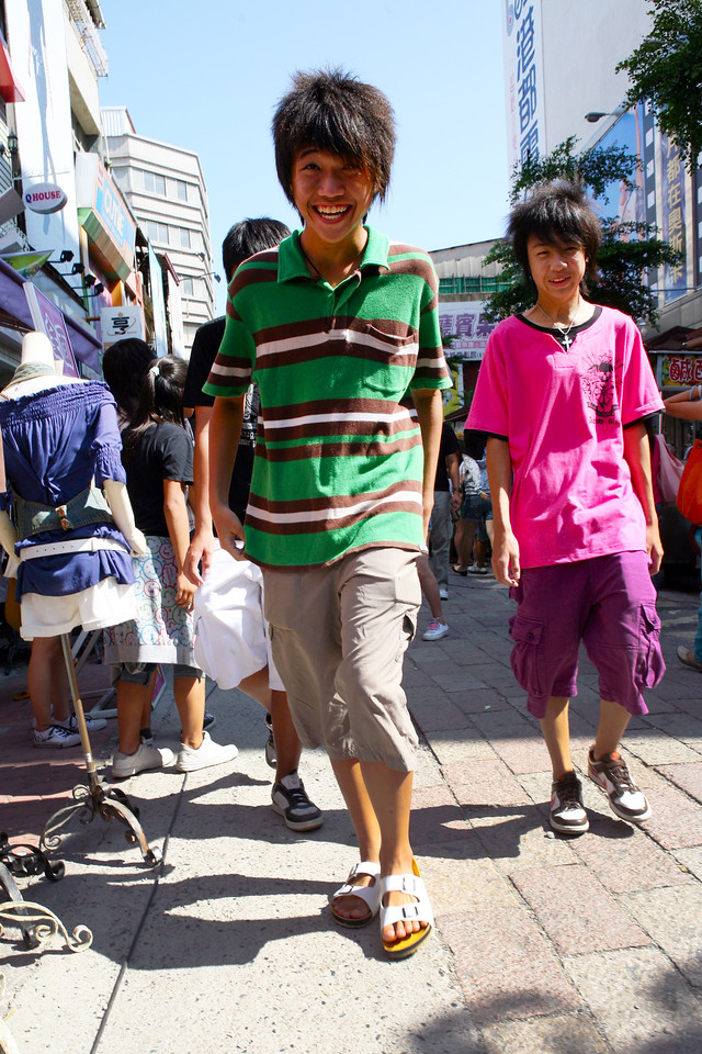 Kaohsiung Street 高雄市