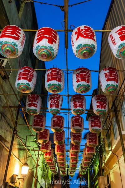 Lanterns in an Alley