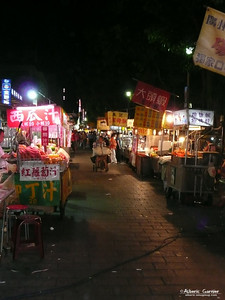 Huaxi Night Market