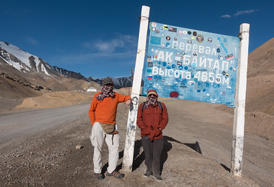 Akbaital Pass: Highest point at 4655 metres